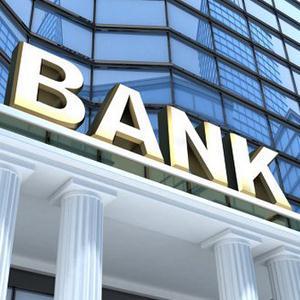 Банки Нюксеницы