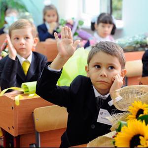 Школы Нюксеницы