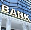 Банки в Нюксенице