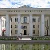 Дворцы и дома культуры в Нюксенице