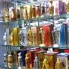 Парфюмерные магазины в Нюксенице